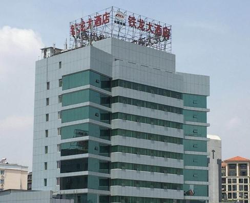铁龙大酒店2016年赣州外墙漆重涂