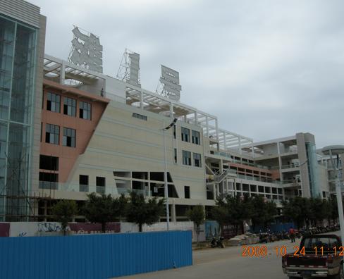 赣州娱乐城2008年赣州真石漆