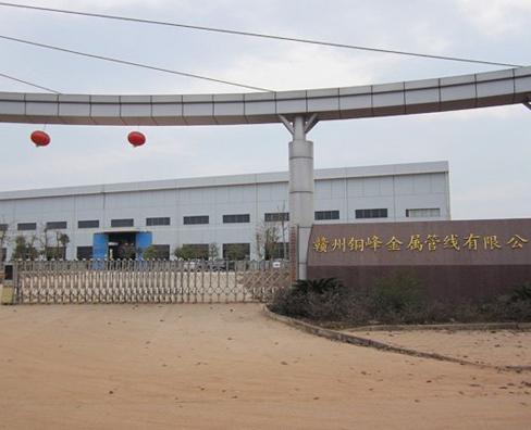赣州铜峰金属管线有限公司