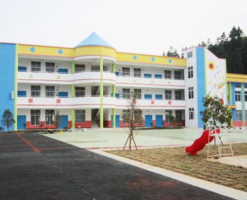 桂东桥头乡幼儿园