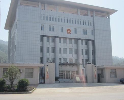 石城县人民检察院